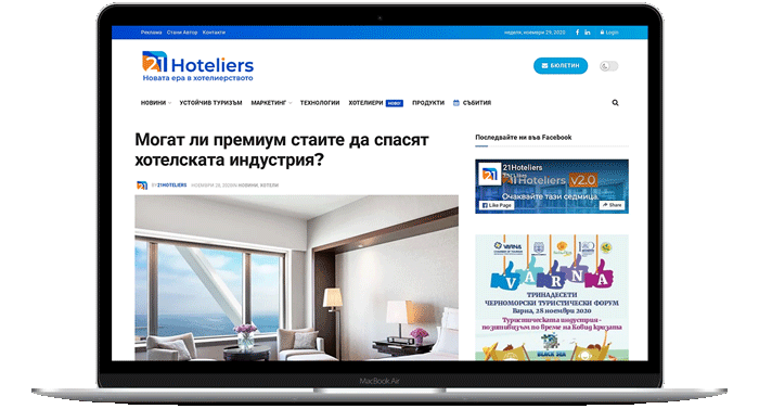 21hoteliers promotion Реклама