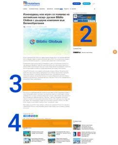desktop article ad Реклама