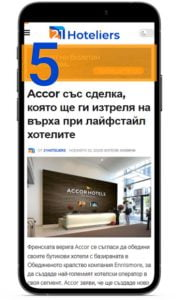 mobile article top ad Реклама