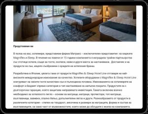 smartmockups ki9c62rs Реклама