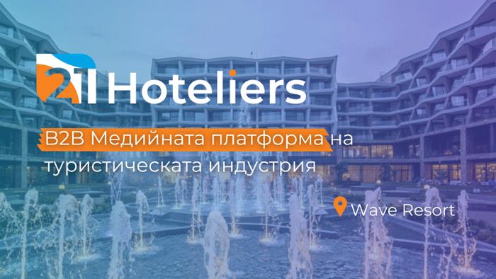 hotel weekly Hotel Weekly