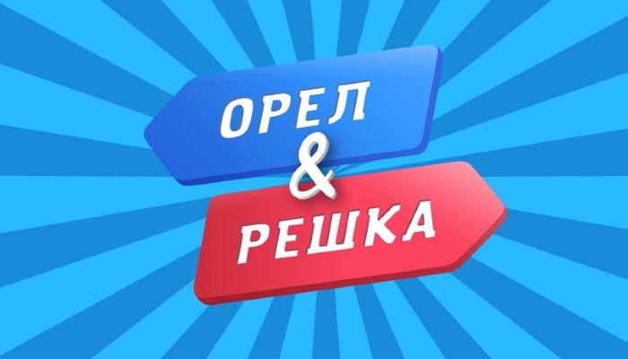 orel i reshka България с голяма реклама в най-популярното предаване за туризъм в Украйна